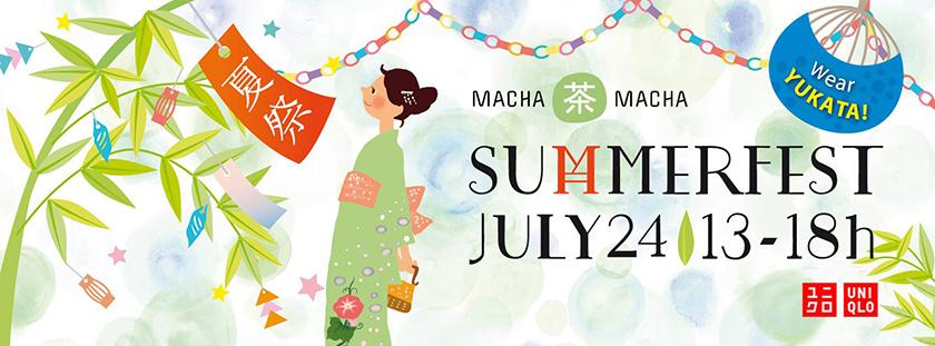 Japanese-summerfest-berlin-shambo